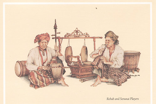 Traditional Musician and Malay Past Time Craft : 4.Malay Rebab Player