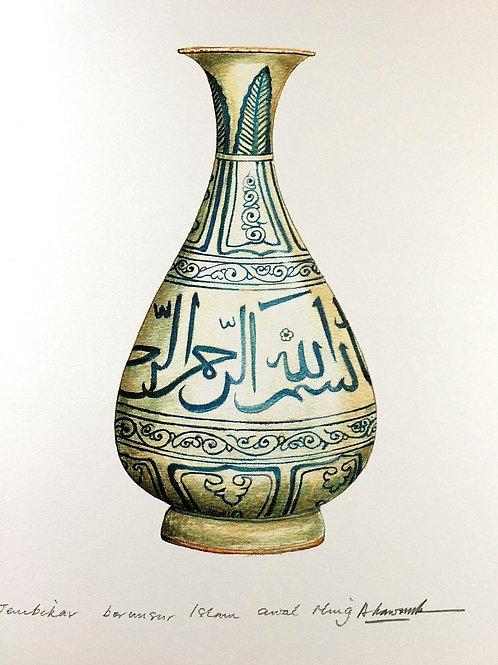 Islamic Vases: 7.Chinese Blue & White Islamic Ceramic, China
