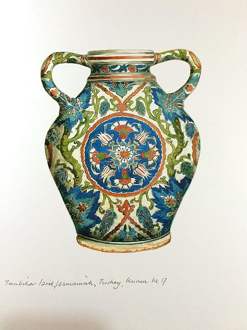 Islamic Vases: 2.Iznik Ceramic Vase, Ottoman