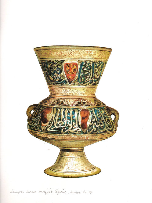 Islamic Vases: 10.Glass Mosque Lamp, Syria 14th-Century