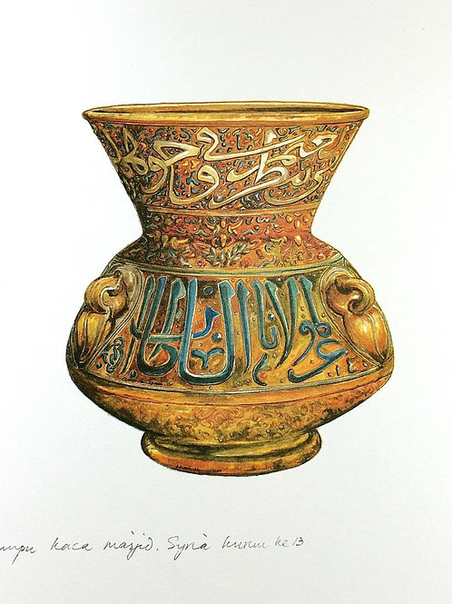 Islamic Vases: 1.Glass Mosque Lamp, Syria