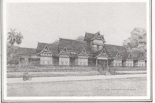 Postcard : Historical Malacca