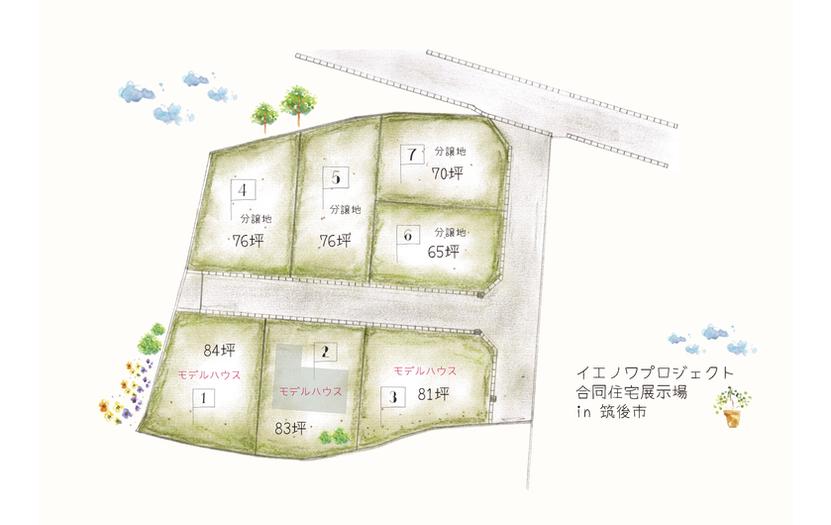 区画図.png