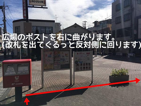 順路3.jpg