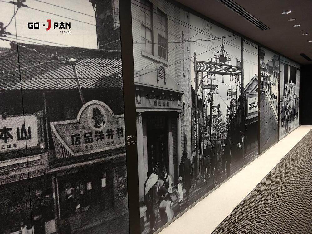 Mural dentro del Museo de La Paz, la ciudad de Hiroshima antes del bombardeo.