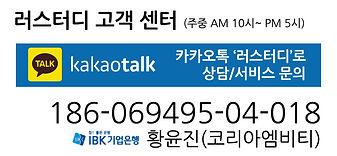 caf5671445_custom_banner.jpg