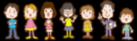 seisa_freeschool_illust1.png