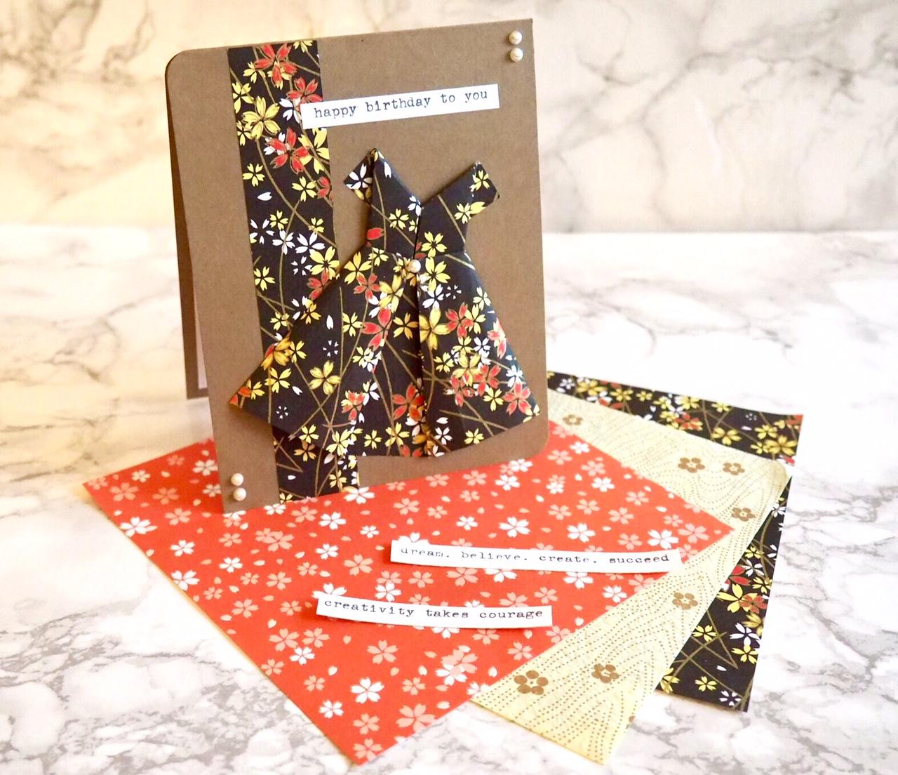 Origami Dress card