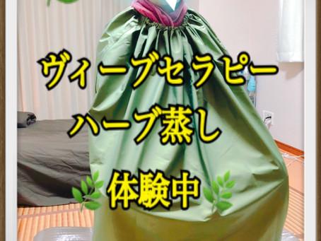 H.Aさん 2回目のモニターテストアンケートの回答(担当講師:Tamako)