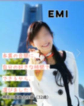 kanagawa-emi (1).jpg
