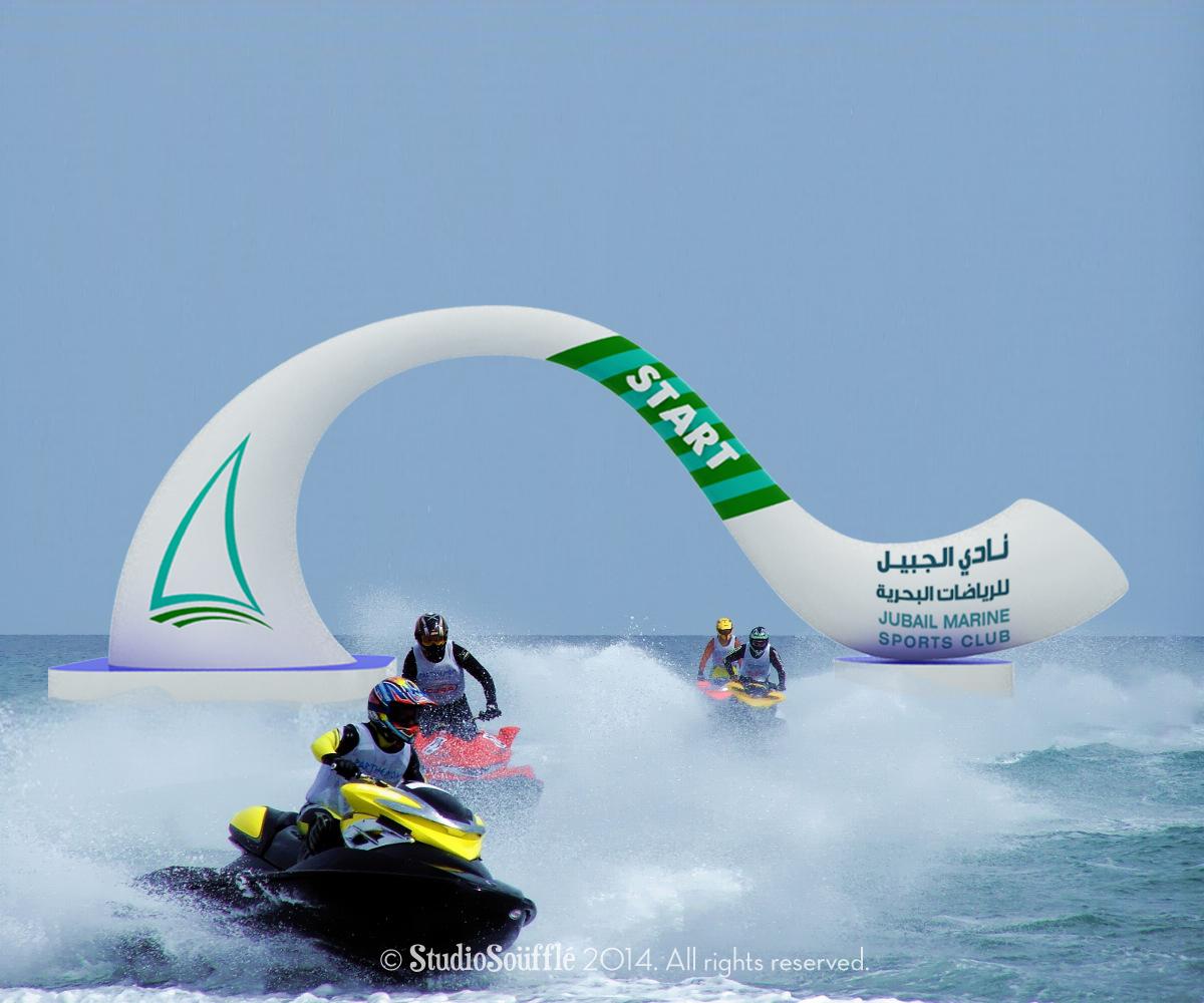 Jet Ski Arch