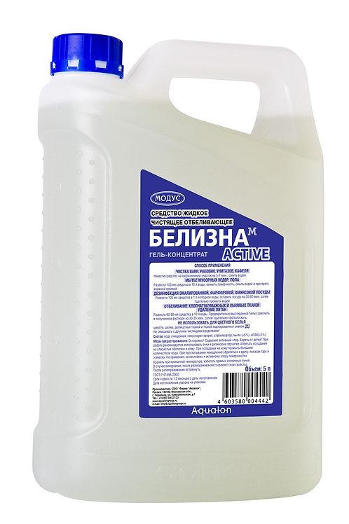 БЕЛИЗНА (ГЕЛЬ), 5л, гель-концентрат