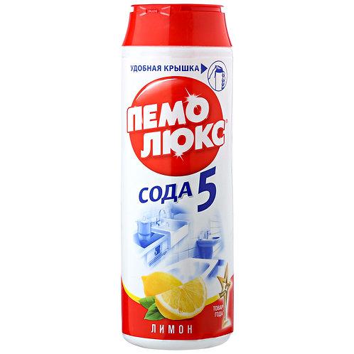 Чистящее средство Пемолюкс 400гр.