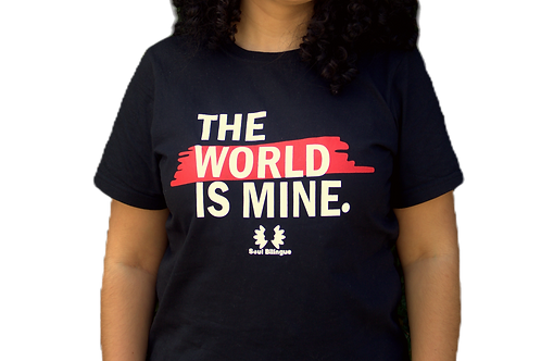 Camiseta The World is Mine