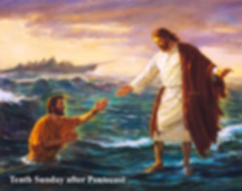 jesus_walks_on_water_pic01_with_text.jpg