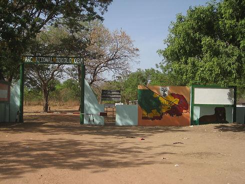 3. park entrance.JPG