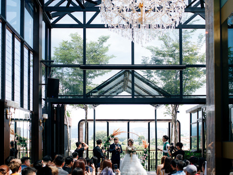 Left & Apple. Glasshouse Wedding // Intimate Wedding