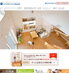 PACweb.jpg