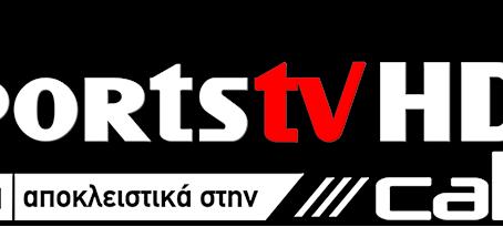 Νέο τηλεοπτικό κανάλι 7SportsTVHD αποκλειστικά στη CABLENET
