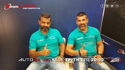 AUTOSEVEN SHOW - CHRISTOS - ANDREAS SPANOS