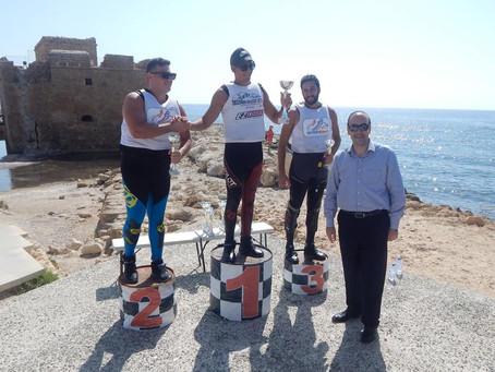 AQUABIKE CYPRUS CUP