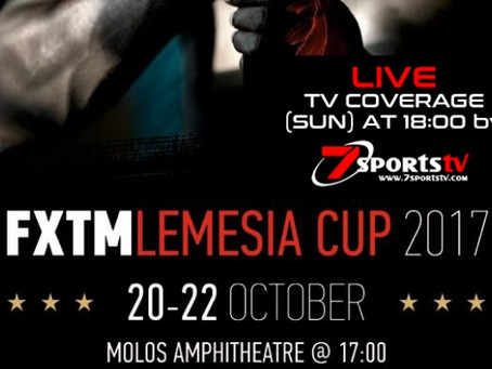 International Boxing Cup 2017