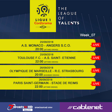 Week 0 - French Ligue1