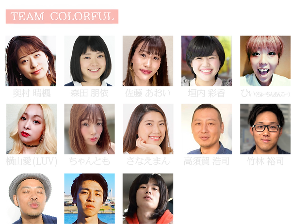cast_colorful_2x.png