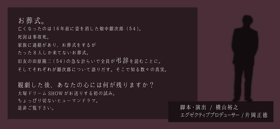 hp_cyouji02.png