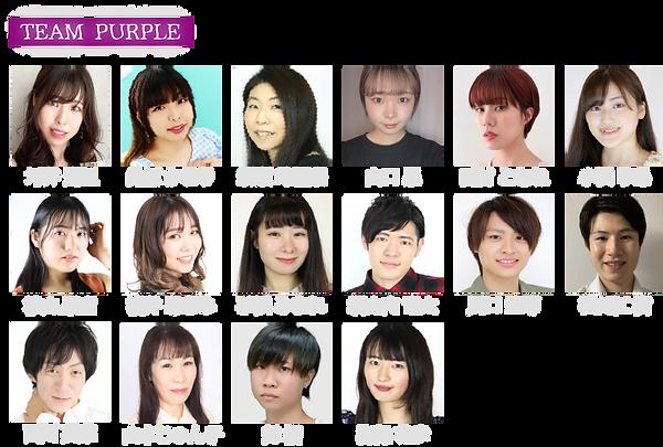 cast_purple_2x.png