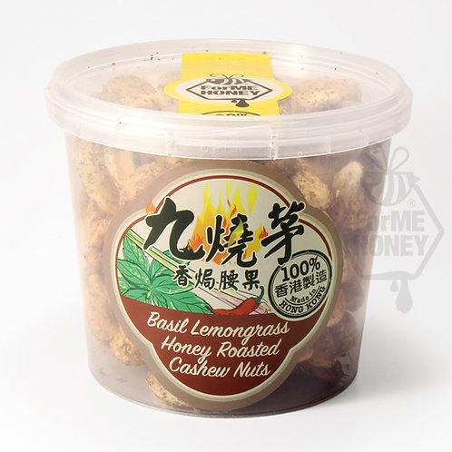 CITY'SUPER / ForME HONEY Basil Lemgrass Honey Cashew 160g