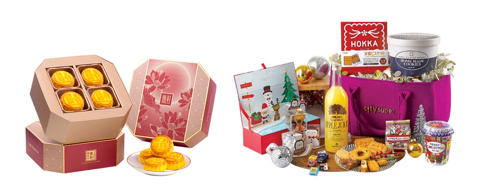 seasonal Gifts.png