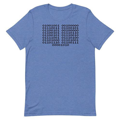 "Binary Code ""I see everything"""