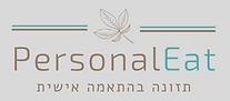 לוגו לאתר 2.png