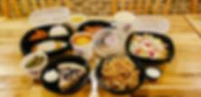Acorn-Order-Online.jpg