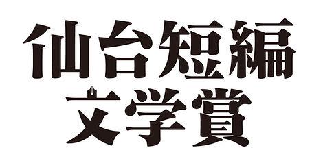 ロゴ03.jpg
