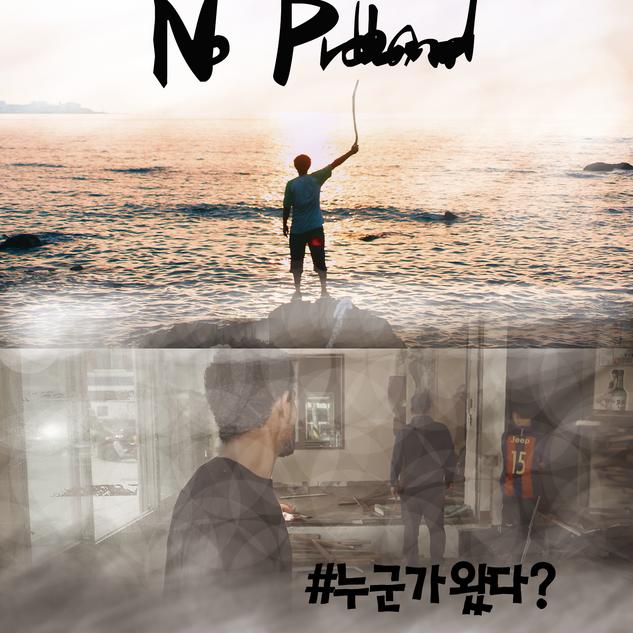 <No Probland>
