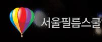 서울필름스쿨