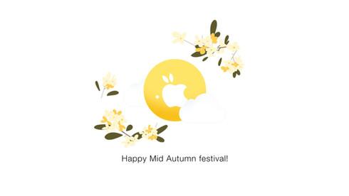 Apple Branding --- Mid-Autumn Festival