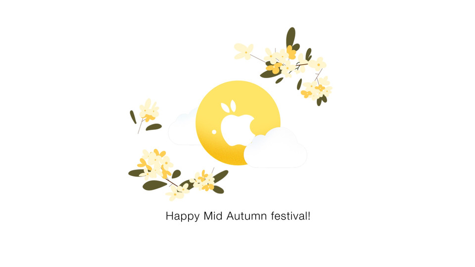 Apple Branding --- Mid-Autumn Festival