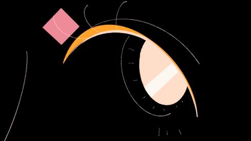 Sephora Logo Animation