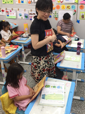 20210505~07宜蘭縣大里國小低年級教學示例