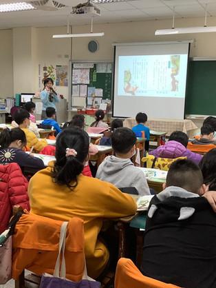 20210409_新竹市關東國小公開授課