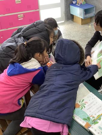 20210428_嘉義縣香林國小低年級教學示例