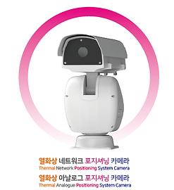 열화상 네트워크.png