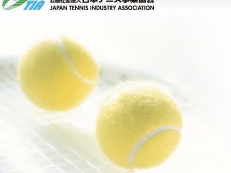 公益社団法人テニス事業協会 様