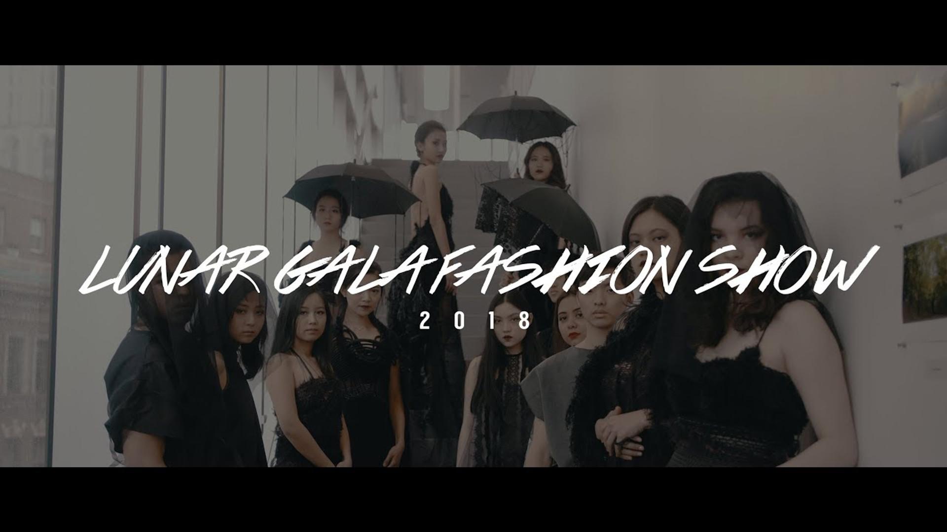 Lunar Gala Fashion Show 2018 | PRISM