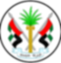 600px-Coat_of_arms_of_Sharjah.svg.png