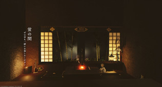 Firefly room 01
