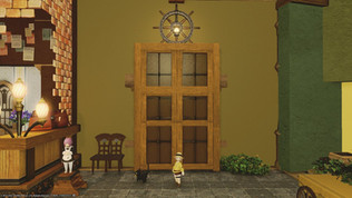 Large entrance door